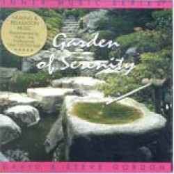 Garden of Serenity by Gordon/ Gordon